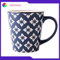 China Gold Rim Personalized Silkscreen Coffee Mugs Portable Outdoor Travel Use supplier