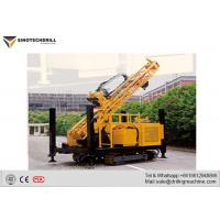Reverse Circulation Drill Rig Machine 55KN Thrust Force High Performance for sale
