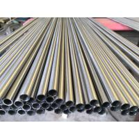 China Bright Annealed stainless steel tube, ASTM A213 TP304 TP304L TP316L TP316Ti TP321 TP347H for sale