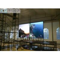 China Super Slim P4 Indoor Full Color Led Display Panel  512x512mm with 2 Years Warranty for sale