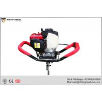 Backpack Core Drill , Environmental Geotechnical Backpack Concrete Vibrators for sale