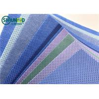 China SMMS PP Spunbond Non Woven Fabric Tear Resistant For Surgical Gowns Lab Coats for sale