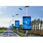 WIFI /3G/ 4G P5mm High Brightness Outdoor Pole LED Display Panel / Waterproof Lighting Display Screen for sale