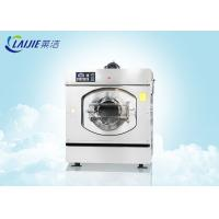 China Industrial fabric cloth washing machine and dryer for commercial use for sale