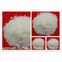 China Industrial Grade Oxalic Acid Salt Cas 6153 56 6 99.6% Min High Purity With Toxicity supplier
