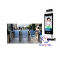 Biometric RFID card reader security Electrical thermo scanner face recognition door access system turnstile for sale