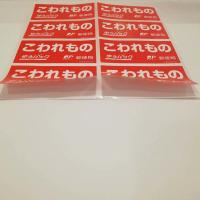 China Clear PeelablePrinted Self Adhesive Labels Comestic Bottle Marking Support for sale