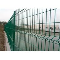 China Construction Steel Welded Mesh Fencing / Agriculture Weld Mesh Panels for sale