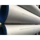 China Stainless Steel Seamless Pipe, ASTM A312 TP304,TP304L,TP316L,TP310S,SUS04, SUS304L, SUS316L, 1.4404, 6M for sale