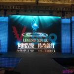Light Weight Railway Stations / Stage LED Screens P3.91mm 65536 Pixel/M2 for sale