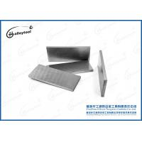 China Special Surfacing Tungsten Carbide Plate Wear Resistant For Wear Parts supplier