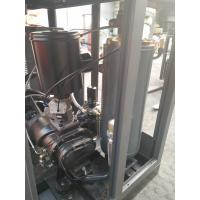 China Permanent Magnet Rotary Screw Air Compressor Water Cooling For Industry for sale