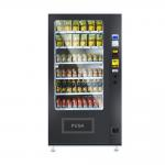 China Metal Frame Smart Elevator Vending Machine With Low Consumption for sale