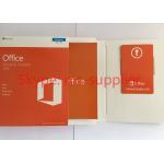 China Microsoft Office Professional 2016 Product Key 64 Bit Full Version , Microsoft Office Retail Box for sale