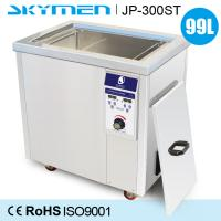 Hardware Adjustable Industrial Ultrasonic Cleaner SUS304 Basket for sale