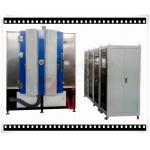 Au Gold Glass Slide Mangetron Sputtering System Pvd Process 1 Door Chamber for sale