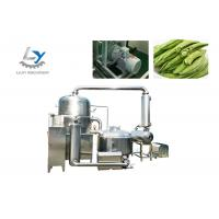 China High Efficiency Continuous Vacuum Fryer Adjustable Steam Pressure EasyOperate for sale