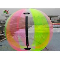 Rainbow colored 1.0mm PVC / TPU  Inflatable water walking ball , Water Zorb Ball for kids for sale