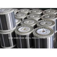 Bicycle Fittings Stainless Steel Welding Wire Rod Mill Surface Free Samples for sale