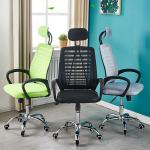 Modern High Back Leather Computer Office Chair Rotating Adjustment for sale