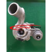 Renault Volvo GT1549S Turbo Charger Car F9Q 751768-5 751768-5004S 703245-0001 703245-0002 8200091350A 7701478022 for sale