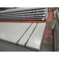ASTM A240 / A240M Alloy 310/310S Heat Resistant Stainless Steel Plate Hot Rolled 310S Plate