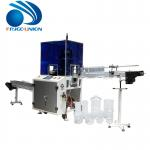 Fully Automatic Pet Candy Snack Bottle Cutting Machine with Factory Price for sale