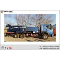 China Water Well Truck Crawler Drilling Rig Mud Air Dual Purpose for sale