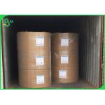 China Natural Kraft Paper Roll 200gsm 230gsm 240gsm 250gsm 300gsm For Cartons / Hand Bags for sale