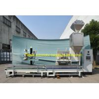 China DCS-25 Open Mouth Bagging Machine Fast Speed For 25 Kg Granule Grain Rice Particle for sale