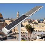 China Automatic Sweep Smart Solar Street Light Dustproof High Power Super Brightness for sale