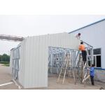 China New Light Steel Frame Metal Structure Metal Car Sheds/Garden Shed for sale