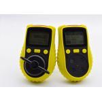 Handheld CH4 Methane Gas Detector 0 - 100% LEL Measure Range 240g Weight for sale
