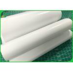 China 80LB 100LB Gloss Text Cover White Paper Board Art Matt Card Custom Sheets Size for sale