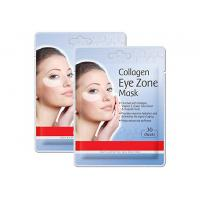 Private Label Collagen Eye Mask Collagen Pads Anti-aging and Wrinkle Care Properties for sale