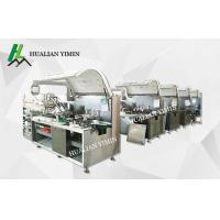 China PVC Hard Tablet Pharma Packaging Machines PVC Motor Feeding DPB-260HL  for candy for sale