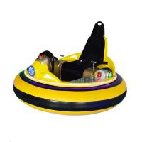 China New Design Adult Bumper Car With Factory Cheap Price Remote Control Operated for sale