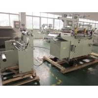 China Automatic PET cutting machine release paper cutting machine Die Cutting Machine factory