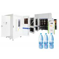 China 28000BPH (500ml) Blowing Filling Capping Combiblock Water Bottling Line with Combi for sale