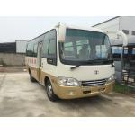 China Advanced New Colour Coaster Minibus County Japanese Rural Type SGS / ISO Certificated for sale