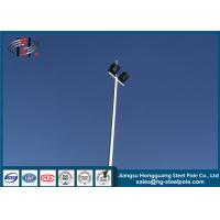 China High Mast Pole Lighting Tower Mast Garden Light Pole 2~30mm Wall Thickness supplier