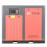 Oil Injected Industrial Air Compressors Low Noise Air Cooling for sale