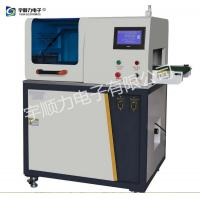 One Touch Programming LED Cutting Machine , Aluminium Board Separator PCB Depaneling Machine Round Knife ϕ126mm×3mm for sale