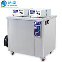 China Custom Ultrasonic Electronic Cleaner , Digital Heated Ultrasonic Cleaner supplier