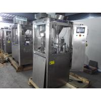China Pharma Hard Gelatin Capsules Encapsulating Machine,Encapsulation Machine for sale