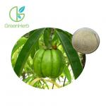 China Natural Weight Loss Garcinia Cambogia Extract 50% 60% HAC Hydroxycitric Acid for sale