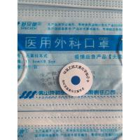China Large Supply CE FDA MHRA Medical Surgical Mask Sterilized Face Mask Civil Mask Dusk Mask 10pcs-Packed Individual for sale