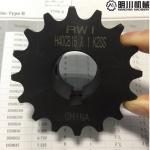 45C Black Color Finished Bore Sprockets With High Frequency H40CB16X1 K2SS for sale