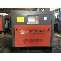 China VSD Screw Industrial Rotary Low Noise Air Compressor 50Hz Permanent Magnet for sale