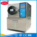 Operation Easy Pressure Cooker Test Chamber / Pressure Aging Test Tester for sale